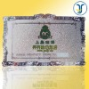 Sliver Metallic card OEM - Made in China