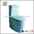 HS-1288 modern toilet design ceramic toilet