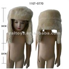 Fashion style! Plush 'Lei Feng' winter hats!