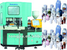 plastic milk bottle making machine