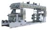 Dry Laminating Machine