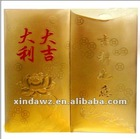 new year gold foil red packet