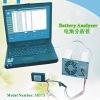 li ion battery tester/ Battery Analyzer