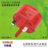 universal travel ac power plug adapter