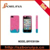 BD Covers Vivid Ice Cream Case for iPhone 4/4S