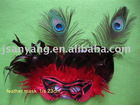 party decoration party ornament feather mask