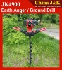 Gasoline Ground drill Earth auger with 150mm / 200mm diameter drill bit