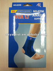 customized ankle support for protection