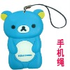 Novelty silicone iphone charm