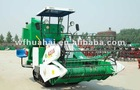 4LZ-1.8 Rice Combine Harvester
