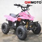 110cc pink ATV/110cc kids atv