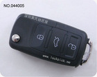 VW Tie Jiang Jun two-way Learning 3-button Remote key