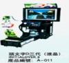 Game machine Initial D III