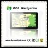 6 inch GPS