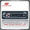 HY-460 Single CAR head unit