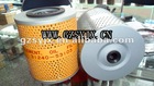 31240-53103 MITSUBISHI Oil Filter Element