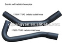 auto radiator hose pipe used for suzuki swift OE NO 17852-77JA0 & 17854-77JA0