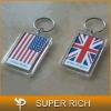 Basic souvenir acrylic keychain