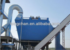 Shaft furnace ESP dust collector