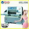 Paper Cutting Machine RD940