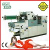 Offset Printing Paper Machine 56NP