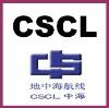 CSCL SHIPPING