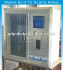 Purified Water Vending Window