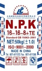 Soluble NPK Fertilizer