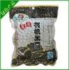 Free Samples Manufacturer supply supermarket beans food chinese organic black bean(Vacuum Pack)