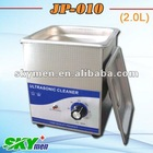 Skymen ultrasonic cleaner supplies, cleaning supplies (JP-010, 2L)
