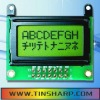 8x2 LCD with non backlight (TC802B-01)