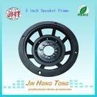 5 inch Speaker Frame/Speaker Ports