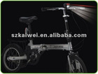 Rechargeable LED Bicycle Front light