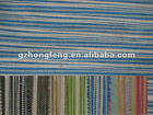 shoe sole material,Plain Weaving Paper Raffia Straw for handbags, Synthetic Raffia weaving Fabric for shoes
