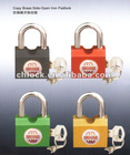 Copy Brass Side-Open Iron Padlock with Keys