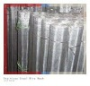 304,316 SS wire mesh (ISO 9001 manufacturer in china)