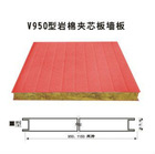 rockwool insulate sandwich panel