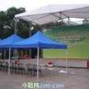 PVC tarpaulin for tent
