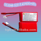 lithium rechargeable battery for airplane