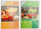 handmade paper greeting cards designs