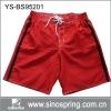 Man Sport Short Pant