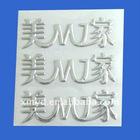 Custom High Quality 3D Soft Plastic Label