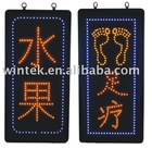 LED Diaplay board KR83/79