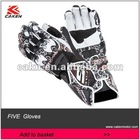 FIVE RFX1 REPLICA_TRIBAL BLACK Gloves