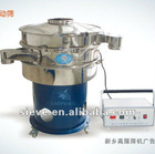 Ultrasonic Vibrating Sieve Machine for fine Powder
