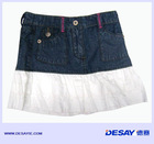 DSK003 new fashion design girl's skirt