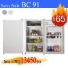 mini fridge 91L