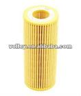 oil filter VW 06E 115 466,06E 115 562,06E 115 562 A