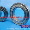 bering manufacturer
