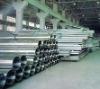 304 seamless stainless steel tube